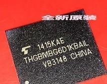 为何eMMC芯片磨损导致MCU和车辆无法正常运作?