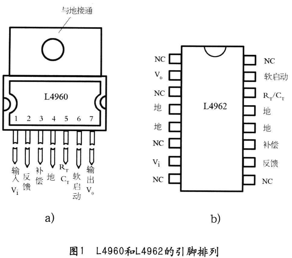 基于L4960/L4962的开关电源