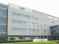 恩智浦_NXP USA Inc.