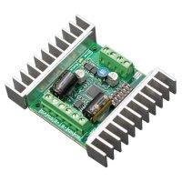 DRI0003_电机-驱动模块